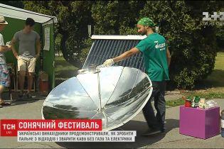 На столичному фестивалі презентували незвичайні методи альтернативної енергетики
