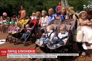 Сотні двійнят та трійнят зібрались, аби привітати з першим днем народження одеську п'ятірню