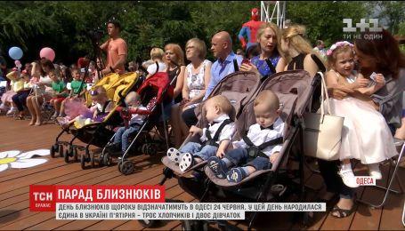 Сотни двойняшек и тройняшек собрались, чтобы поздравить с первым днем рождения одесскую пятерню