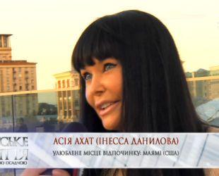 Асія Ахат згадала, що з її виступом бій Кличка закінчився невдало