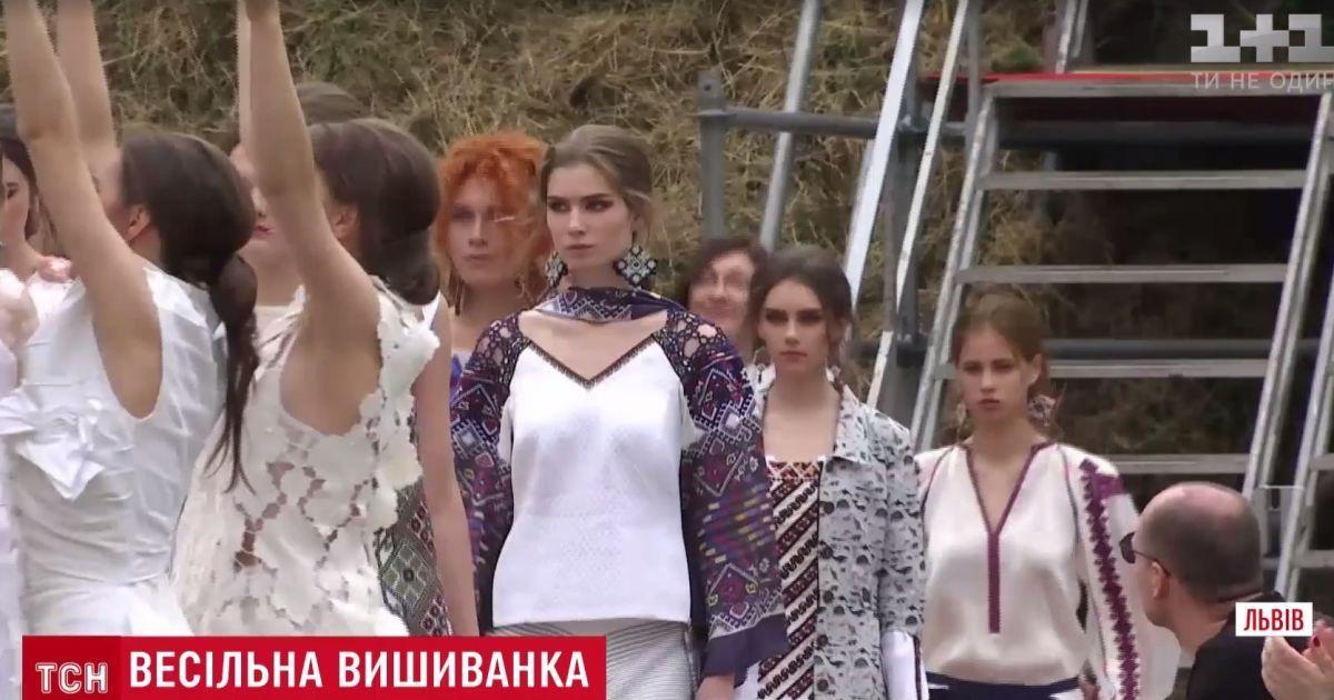 У Львові презентували дизайнерські вишиванки третього тисячоліття 8ace3bb9715db