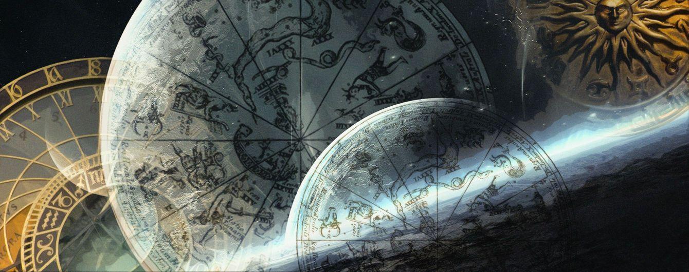 Картинки по запросу астрология июля