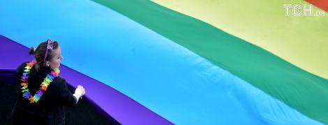 В Стамбуле третий год подряд запретили проводить ЛГБТ-марш