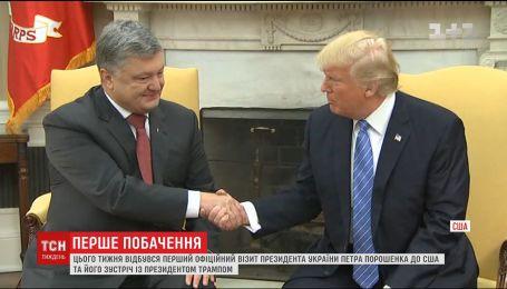 Никогда такого мощного визита в США не было, - Петр Порошенко