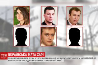 Детектив довкола бурштину: що чекає на скандальних п'ятьох депутатів та їх помічників