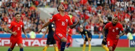Чилі зіграла внічию з Австралією і посіла друге місце в групі Кубка Конфедерацій