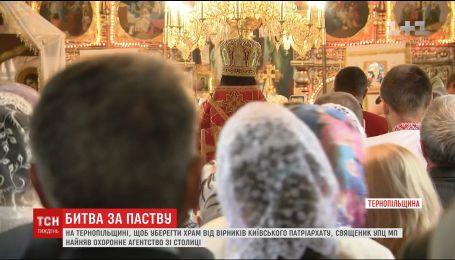 Почему священники УПЦ МП нанимают охранников для защиты от местных жителей