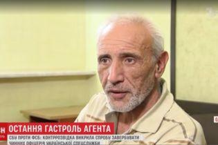 Задержанный в Одессе шпион ФСБ наговорил на дипломатический скандал относительно консула РФ