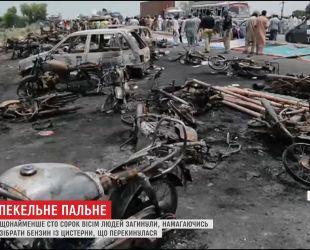 Щонайменше 148 людей згоріли живцем при спробі зібрати бензин із автоцистерни, що перекинулася
