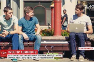 В Івано-Франківську 80% прибутку ресторану йде на проекти розвитку міста