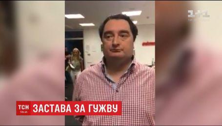 Адвокат Ігоря Гужви повідомила про внесення найближчим часом застави