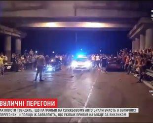 Активісти заявляють, що патрульні на службовій машині взяли участь у одеських вуличних перегонах