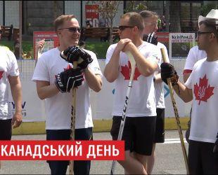 В Україні відсвяткували річницю незалежності Канади хокейним матчем на Хрещатику