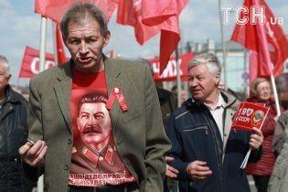 Росіяни назвали Сталіна найвидатнішою людиною усіх часів – опитування