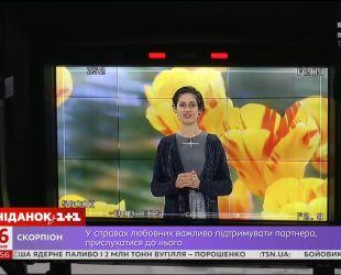 Видужала і досягла мрії: Лєра Прийменко випустилась із Вищої школи Media&Production