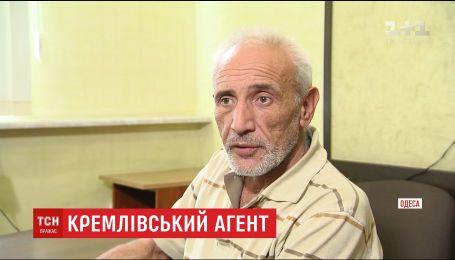 Російський шпигун розповів про вербування офіцерів СБУ