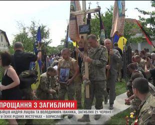 На Львівщині попрощались з двома бійцями, які загинули від танкового удару під Авдіївкою