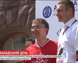 До 150-річчя незалежності Канади у центрі Києва зіграли в хокей на асфальті
