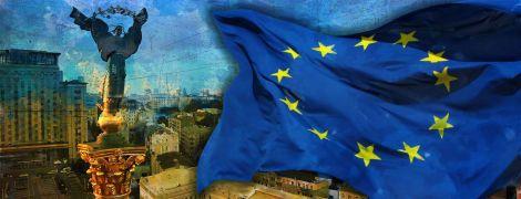 Судьба Европы и секрет цивилизационного успеха Украины