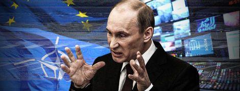 Как противостоять российской политической войне