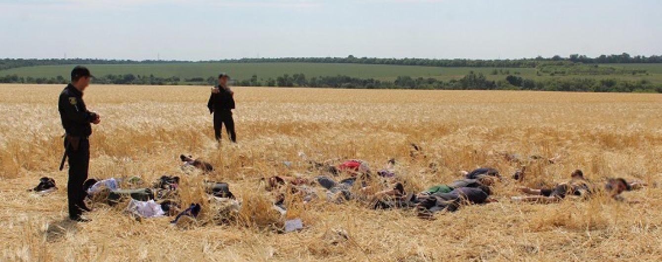 У регіонах з'являться оперативні штаби для боротьби з агрорейдерами
