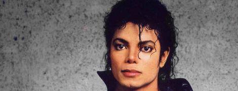 Годовщина смерти: дочь Майкла Джексона написала послание отцу