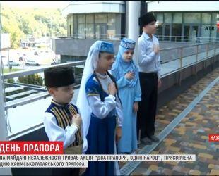 Хрещатиком пронесуть 40-метровий стяг кримськотатарського народу