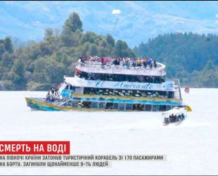 На севере Колумбии затонул корабль с туристами
