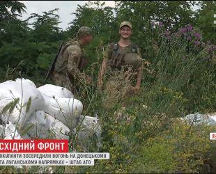 За добу в зоні АТО бойовики 23 рази порушили режим припинення вогню