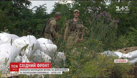 За сутки в зоне АТО боевики 23 раза нарушили режим прекращения огня