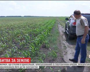 Кайдашева сім'я по-новому: на Київщині куми не поділили 50 гектарів землі