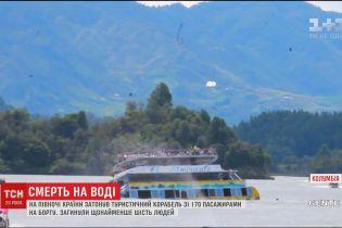 Щонайменше 6 туристів потонули внаслідок кораблетрощі на півночі Колумбії