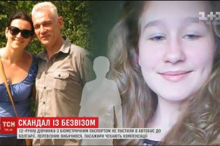 У Києві 12-річну дівчинку з біометричним паспортом зняли з автобуса на Болгарію