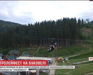 Смельчаки на Буковеле установили сразу 6 рекордов Украины за один день