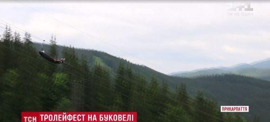 В Україні зафіксовано найшвидший спуск на тролеї