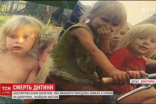 Зниклу понад тиждень тому 6-річну Аліну з міста Гірник, знайшли мертвою