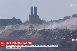 В Одесі загорілося сміттєзвалище