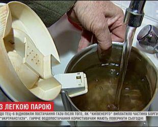У КМДА повідомили, коли має з'явитися гаряча вода у столиці