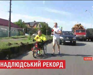 Представники книги Гінесса супроводжують українця, який замахнувся на фантастичний рекорд