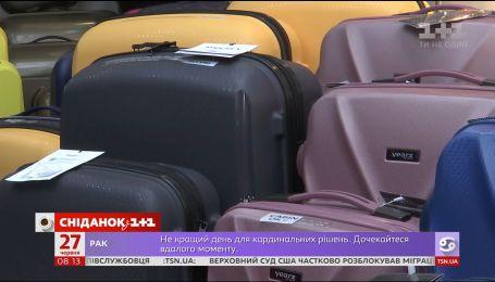 Як обрати якісну валізу для подорожі