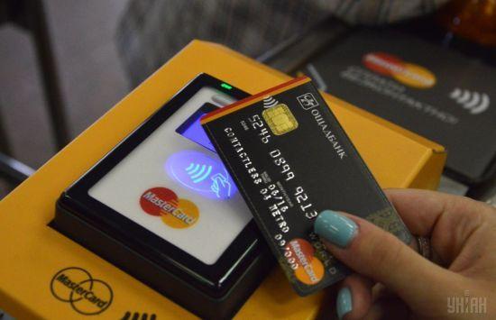 У метро Києва припинили роботу банківські картки