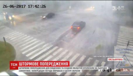 Негода нанесла значної шкоди кільком регіонам України