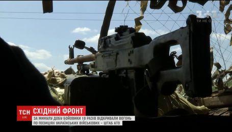 """Бойовики на Донбасі вже на третій день порушили умови """"Хлібного перемир'я"""""""