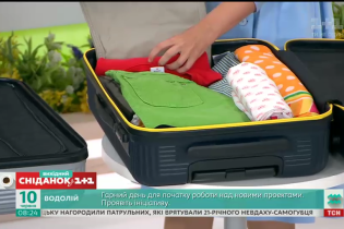 Як підготувати одяг для складання у валізу