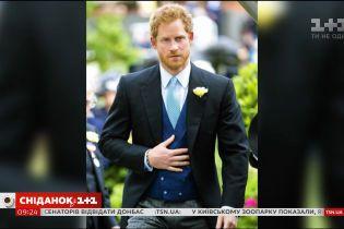 Принц Гаррі замовив перстень для заручин із своєю коханою