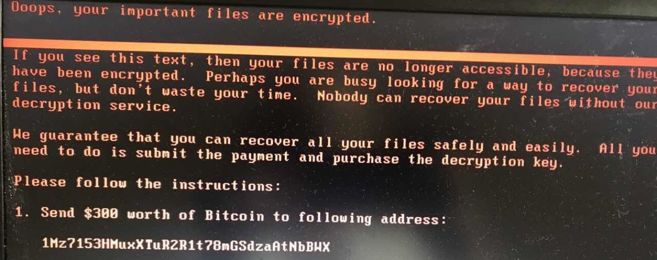 Поліція вилучила сервери компанії M.E.Doc через розслідування кібератаки