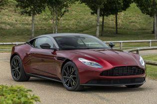 Aston Martin построил эксклюзивное купе DB11 Henley Royal Regatta