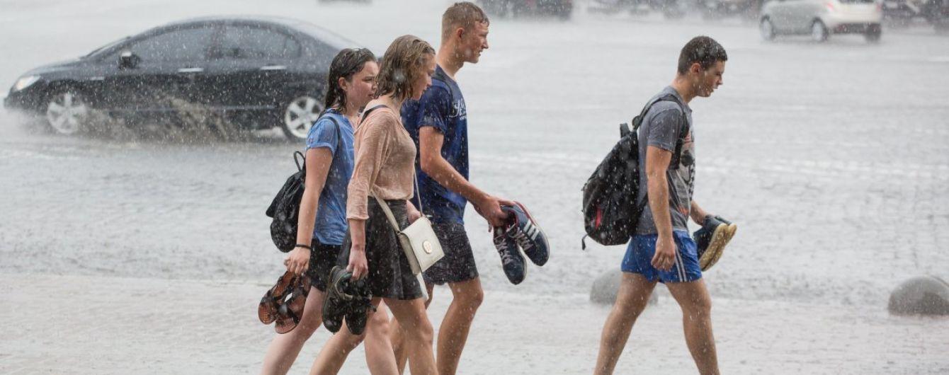 Синоптики оголосили штормове попередження через погіршення погоди