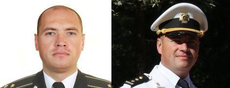 В Сети обнародовали фото полковника ГРУ, который погиб во время подрыва авто в Киеве