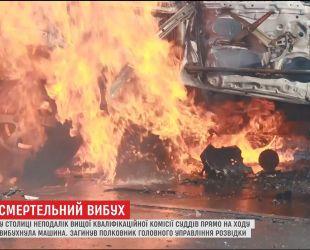 Правоохоронці розслідують вибух авто полковника військової розвідки, як терористичну атаку